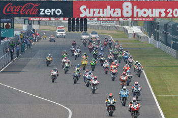 Wednesday Wallpaper: Suzuka 8 Hour start
