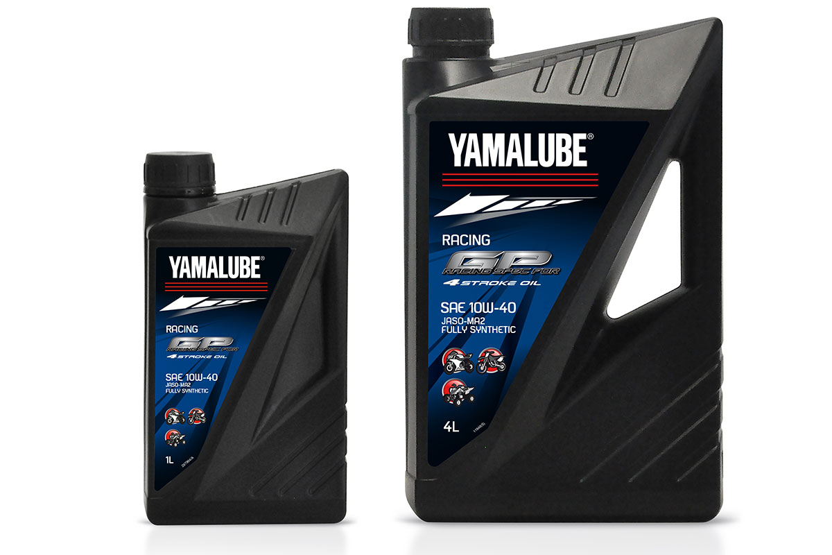 Product: Yamalube RS4GP full synthetic oil - CycleOnline.com.au