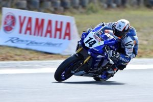 Quotebook: 2016 ASBK Rd5 Morgan Park