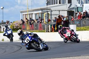 The Point: Progress of ASBK in 2016