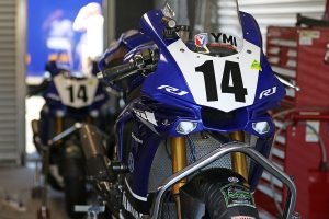 Ride: 2017 Yamaha Racing Team YZF-R1M