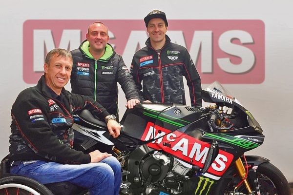 Brookes confirmed at McAMS Yamaha in 2018 BSB deal