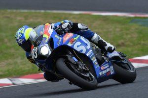 Waters eyeing Suzuka 8 Hours Superstock victory