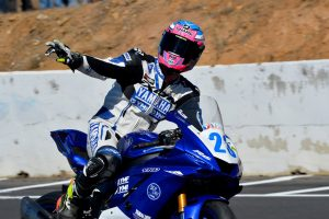 Halliday closes in on 600cc Supersport title
