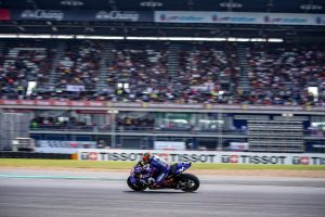 Wallpaper: Maverick Vinales