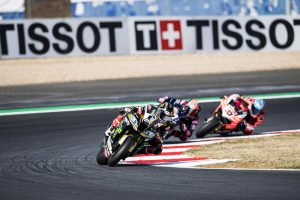 Provisional 2019 WorldSBK calendar breaks cover