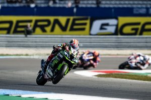 Qualifying position compromised Rea in Assen encounter